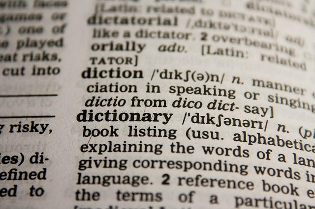 Circular Definitions